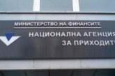 Кабинетът вдигна заплатата на шефката на НАП