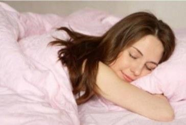 Отбелязваме Световния ден на съня