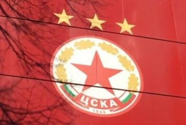 В Симитли продават билети за феновете на ЦСКА 1948 като за Първа лига