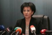 """Благоевградската болница разследвана за стар договор с петричката """"Рокфелер"""""""