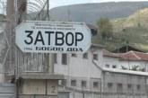 В затвора в Бобов дол се върти търговия като в МОЛ
