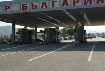 Албански трафикант избяга в Македония, докато на ГКПП – Златарево проверяват колата му за дрога