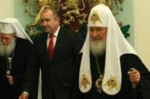ГЕРБ иска да се разсекрети стенограмата от срещата на Радев с патриарх Кирил