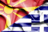 Сагата с името на Македония продължава, водят нови преговори