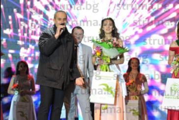 """16-г. Милица Стойчева стана """"Девойка Кюстендилска пролет"""" 2018"""