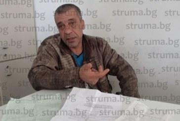 """ЧИТАТЕЛ ПОИСКА ДУМАТА В STRUMA.BG! Благоевградският таксиметров шофьор Р. Палахански: Отказах да стана информатор на полицай Ст. Милев и той се закани: """"Ще те направя пешеходец…"""", и ме направи"""