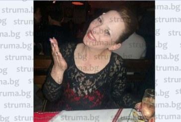 Благоевградска бизнес дама дава безвъзмездно на семейства 2 къщи и 14 дка в Лешко, категорична е: Искам селото да се възроди