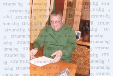 Омбудсманът В. Иванов: 21 март е неработен за всички в община Кюстендил, не само за държавните служители, шефът на Инспекцията по труда В. Златински: При неспазване на заповедта глобите са до 15 000 лв.