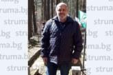 СМЯНА НА КАРАУЛА! Рентгенологът д-р Янакиев номиниран за зам. председател в директорския борд на МБАЛ – Благоевград