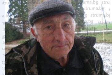 Земеделският производител от кюстендилското с. Скриняно Ив. Марански: Поне 10 лв. трябва да е изкупната цена на ранните череши, миналата година от 27 дка едва набрах 15 кг, всичко измръзна, как да си покрия разходите