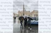 Благоевградската съдебна секретарка Здравка Янева разгледа Вечния град под проливен дъжд