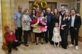 50 ГОДИНИ ЗАЕДНО! Люба и Кирил Баракови от петричкото с. Първомай събраха 100 близки и приятели на златна сватба
