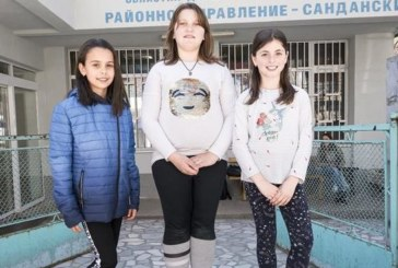 Три момичета от Сандански дадоха пример за честност