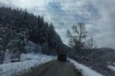 ИЗВЪНРЕДНА СИТУАЦИЯ! Жена в снежна блокада в благоевградско село, през сълзи заяви: Лошо ми е, не мога да мръдна