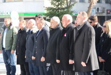 Тържествено честване на 3 март в Банско