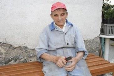 Почина 105-годишният дядо Тома