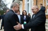 Борисов посрещна Ердоган /СНИМКИ/