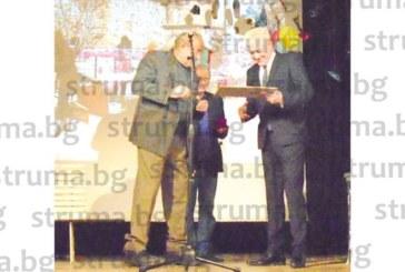 """Със """"Златна монета"""" и """"Златен печат"""" наградиха кмета М. Чимев за съхранението на културата и историята на Дупница"""