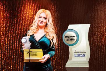 REFAN със заслужено отличие от Business&FashionAwards 2017