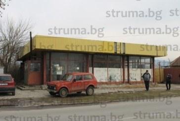 """За първи път в Благоевград! Продават магазин на """"Напоителни системи"""" заради 35 млн. лв. дългове"""