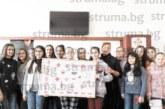"""Шестокласници от Белишко първи на националния  конкурс за мартеници """"Пижо и Пенда"""""""