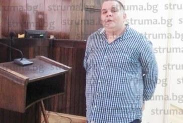 Жената на Марто Дебелия погребана в Сандански, доведоха го с белезници на погребението
