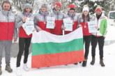 Ски бегачите от Сапарева баня неудържими на държавното край Габрово