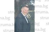 Мъжка чест! Санданският нотариус Светлозар Петков и бизнесменът Боян Петров-Бурката в съдебна война за обиди и закани след нощен купон