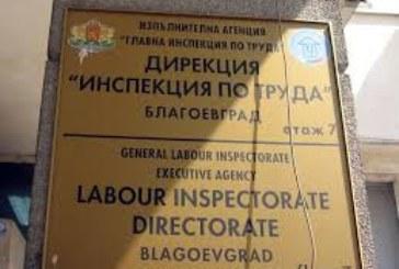 Агенция на Инспекцията по труда удари мощния оранжериен бос Малчев в Дамяница
