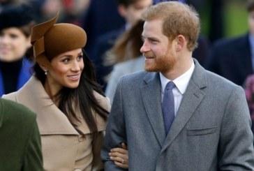 Ето я сватбената покана на принц Хари и Меган СНИМКА