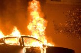 ОГНЕН ИНЦИДЕНТ! Автомобил лумна в пламъци