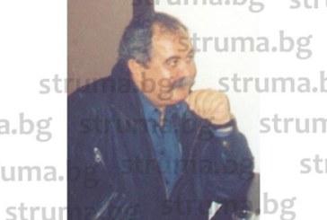 Семейството на починалия бизнесмен Валери Керин заряза проекта му да прави МВЕЦ на р. Клинеца