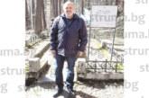 Вижте какво направи благоевградският д-р Андрей Янакиев