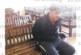 Осъдиха повторно 42-г. благоевградчанин за блудство с 9-годишната дъщеря на приятел