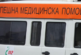 Извънредно! Катастрофа на Е-79 край Благоевград, има ранени