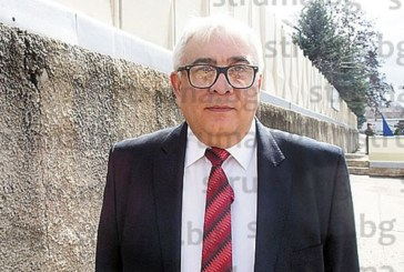 Назначиха общинския лидер на ВМРО Станимир Радулов за началник на Военния клуб в Благоевград