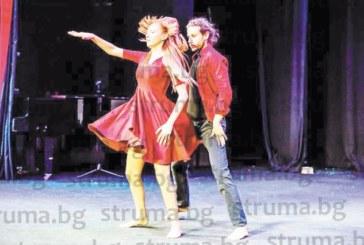 Студенти от ЮЗУ впечатлиха с танцови  умения публиката на галаконцерт