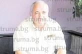 """БСП опозиционерът Ив. Митушев предложен за ликвидатор на МБАЛ """"Рокфелер"""""""
