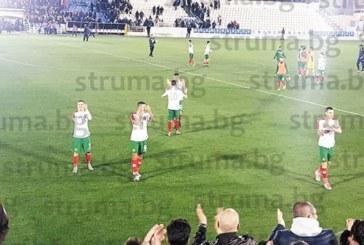 Петрички гастарбайтери драха гърла за юношеските ни национали в мач срещу Испания в Бенидорм