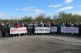 Граждани скочиха на протест срещу дупките по пътя