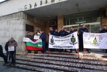 """Пореден протест на служители на """"Съдебна охрана"""" и надзиратели от затвора в Бобов дол"""