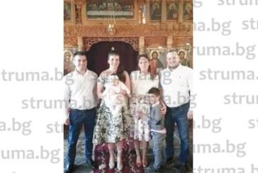 Семейство Никулчини избраха Благовещение за кръщенето на дъщеря си Елена