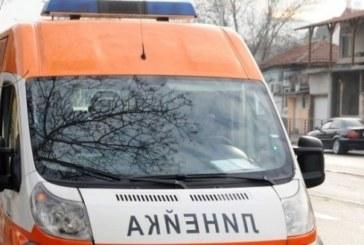 Огромна трагедия в Церово! 57-г. мъж в кома след тежко падане, лекари се борят за живота му