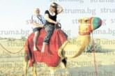 Приказка от 1001 нощ в Дубай подари благоевградският бизнесмен Ю. Гошев на съпругата си Снежанка за 70-ия й рожден ден и 48 г. щастлив съвместен живот