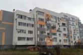 Скандал със санирането! Фирма преметна община Благоевград, одобриха я с фалшиви документи