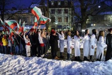 Историческа възстановка в Петрич за националния празник