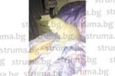 Малко коте се вмъкна в леглото на красивата благоевградска съветничка Злата Ризова