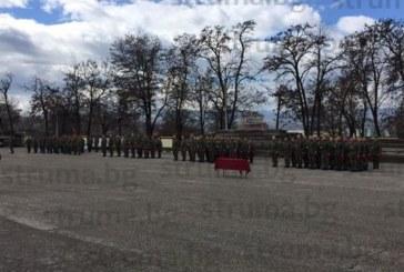 19 нови войници полагат клетва в благоевградското поделение