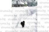 Планински спасители предупреждават! Снегът в Рила стига до 2 м, максимална степен на лавинна опасност