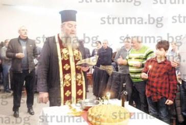 63-ма бивши и настоящи полицаи от РУП – Бобов дол се събраха на традиционна среща на поколенията